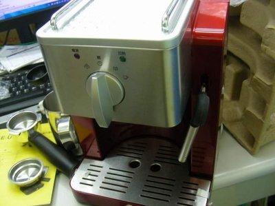 ☆呈運☆EUPA幫浦式高壓蒸氣咖啡機TSK-1827RA-15 bar壓力噴嘴輕鬆打出牛奶泡沫溫杯 屏東縣