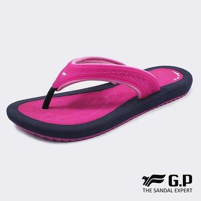 小市民倉庫-寄超商免運-GP拖鞋-GP-阿亮代言-新款-黑桃色時尚輕量夾腳拖-雕刻鞋面人字拖-海灘鞋-G8521W-15