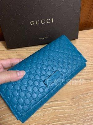 全新 Gucci 孔雀藍 藍綠色 藍色 GG logo 牛皮 長夾 皮夾 扣式 女用 保證真品 正品 皮夾 經典款 古馳 台北市