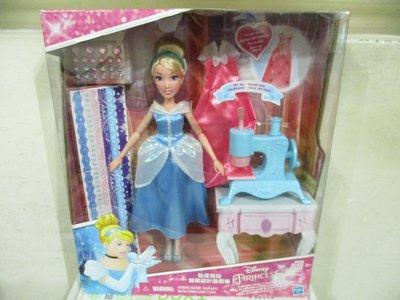 1莉卡偶像學園星光樂園芭比娃娃DISNEY迪士尼仙履奇緣灰姑娘仙杜瑞拉仙度瑞拉裁縫故事遊戲組服裝設計遊戲組五佰九一元起標