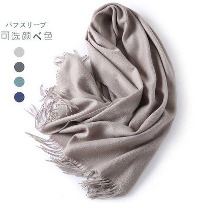 【Lady Luck服飾】純羔羊毛圍巾冬季加厚蝦色中性純色保暖天然羊毛圍巾披肩男女