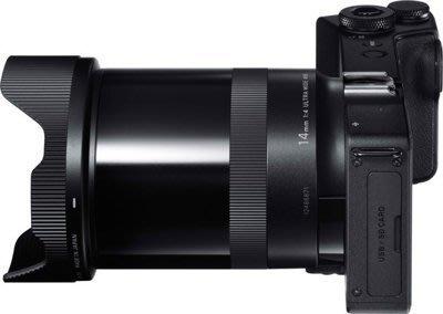 【eWhat億華】  Sigma dp0 Quattro 定焦 14mm (等效 21mm ) 超廣角 恆伸公司貨【1】