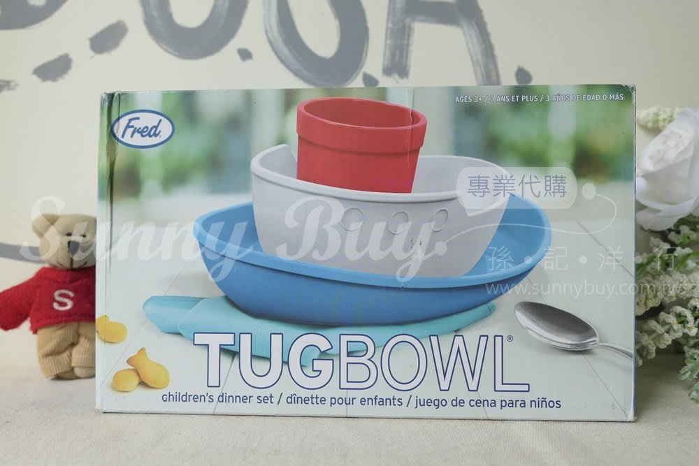 【Sunny Buy 】◎現貨◎ Fred & Friends 小船碗具套裝 Fred TUG BOWL