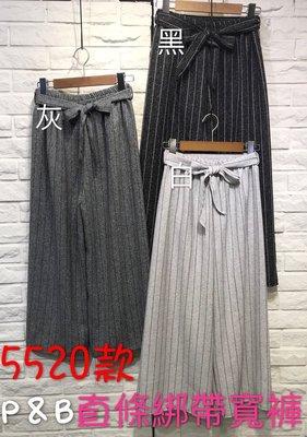 【Z0316-5520】(現貨)直條綁帶寬褲