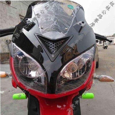 摩配 公路賽興邦北極光前大燈零件摩托車跑車配件地平線機車遠光燈總成@ji86033