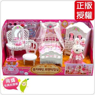 兔寶家族 浪漫公主房**#KR09495 正版授權 家家酒  玩具批發 侖媽玩具批發館