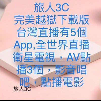 Xiaomi小米盒子4 越獄海外版4K數位網路盒機上盒WIFI(APP完美版)雲電視、台灣世界直播.注音ㄅㄆㄇ輸入 電影天堂 Youtube 全部安裝到好