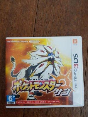 影音加油站-電玩遊戲(N3DS原版片)3DS 精靈寶可夢 神奇寶貝 太陽版 繁體中文版/直購價780元