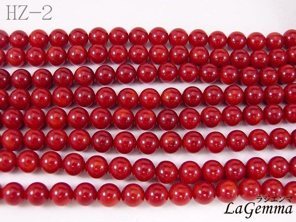 【寶峻晶石】特價190元/條~DIY串珠 海竹珊瑚 紅色圓珠 獨創飾品/手鍊/項鍊 HZ-2 長度約40cm