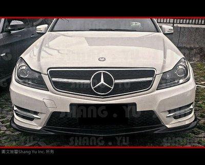 Benz C-Class W204 C63 AMG 款 水箱罩 C250 C300