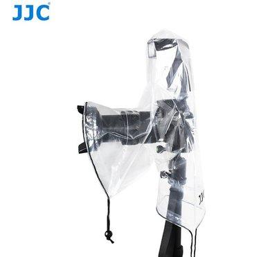 我愛買#JJC輕單眼相機雨衣2件單反雨...