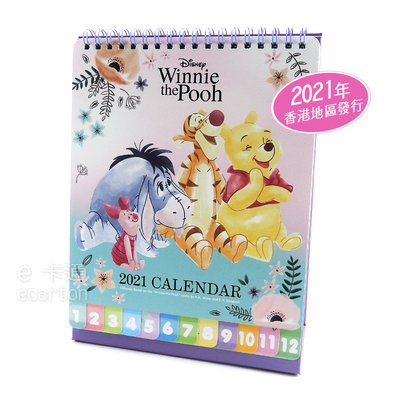 香港限定 小熊維尼 2021桌曆 可愛 卡通 三角桌曆 桌上月曆 記事本 正版 現貨 迪士尼 文具 交換禮物_貨出去