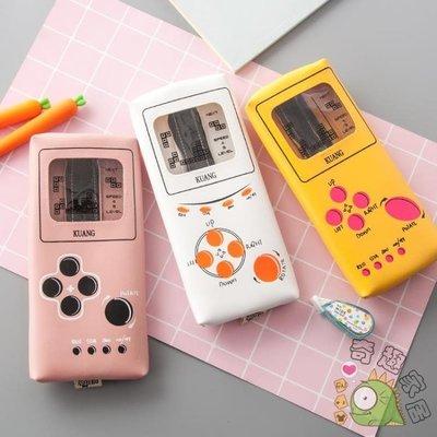 特惠❧創意遊戲機透明筆袋 可愛迷你小清新簡約鉛筆盒 韓國學生文具用品 米米旗艦店