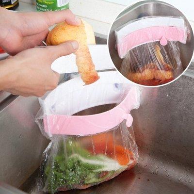 三吸盤 廚房 水槽 垃圾袋 收納架 廚餘架 清潔夾鏈袋 廚房清潔 吸盤架【RS641】
