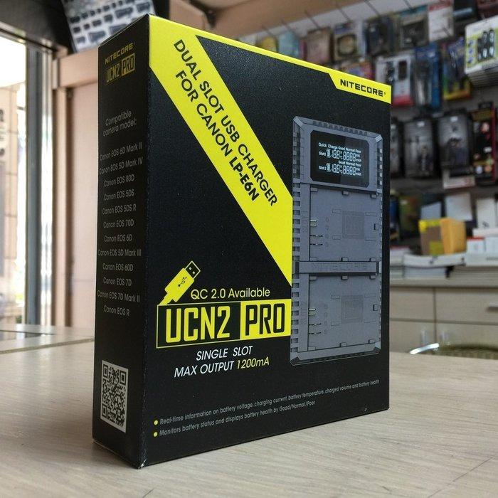 【華揚數位】【現貨】☆全新 NITECORE UCN2 Pro USB 電量顯示 雙槽充電器 適用LP-E6N 公司貨