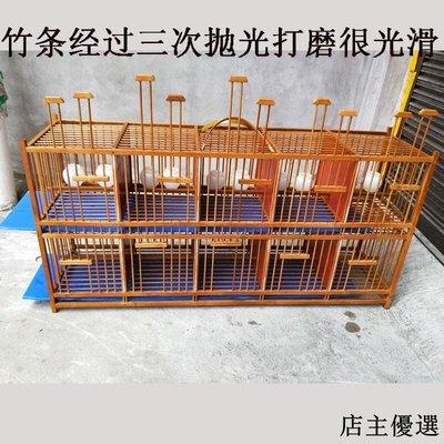 上漆排籠老竹大號方籠格籠養鳥籠畫眉鳥排籠精致排籠