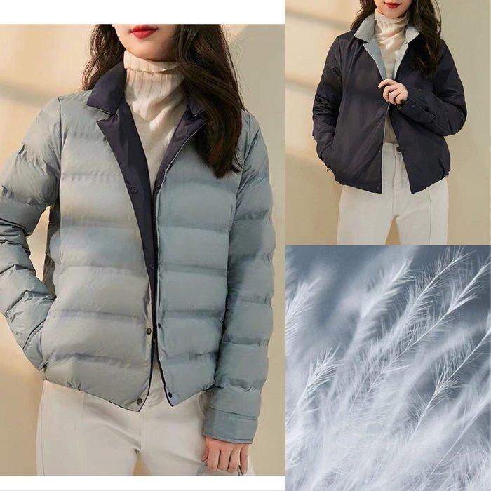 【2A Two】白鴨絨 正反兩面穿⌒排扣 輕 保暖 羽絨外套『BB00490』