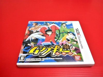 ㊣大和魂電玩㊣3DS遊戲系列 蟲奉行 {日版}2DS 3DS 主機適用-編號:L1