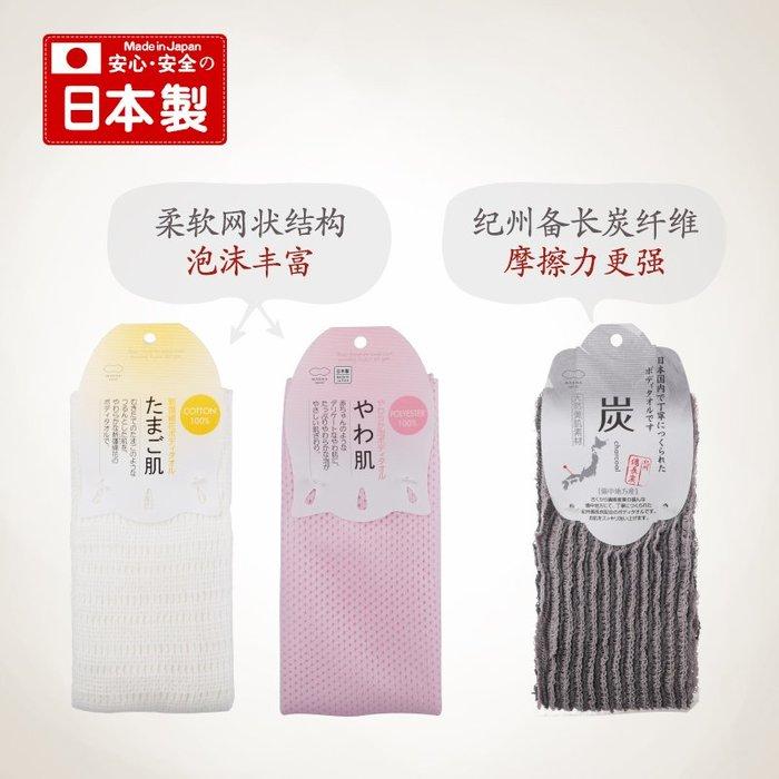 MARNA日本進口長條型搓澡巾成人搓泥去污拉背條沐浴雙面洗澡巾家居日用