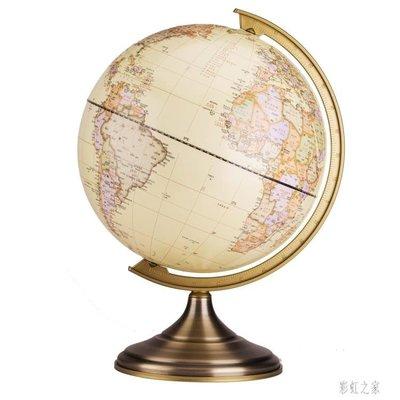 復古地球儀20cm金屬底座學生兒童用教學地圖儀書房高清擺件 DR19422