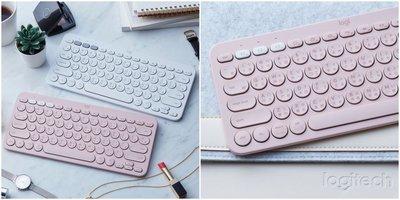 【羅技-logitech】K380 時尚輕巧~跨平台藍芽鍵盤-2色