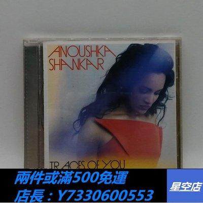 星空店西塔琴演奏 Anoushka Shankar Traces of You CD 專輯