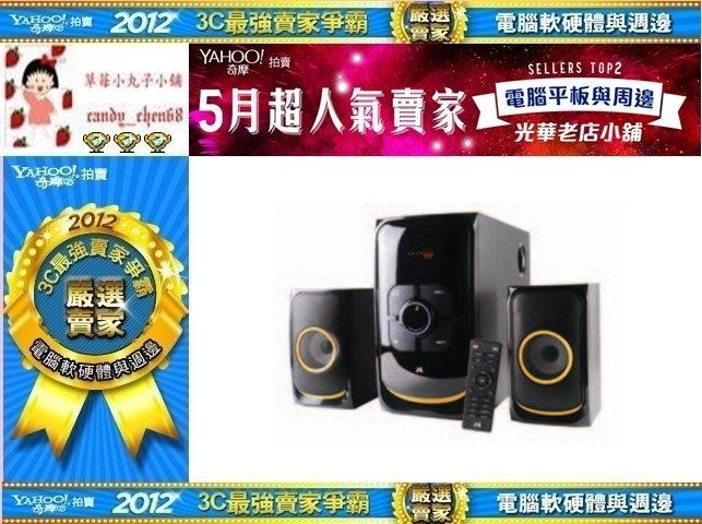 【35年連鎖老店】JS淇譽電子 JY3070 8000W 藍牙/FM收音機/USB/SD卡 多功能喇叭有發票/1年保固