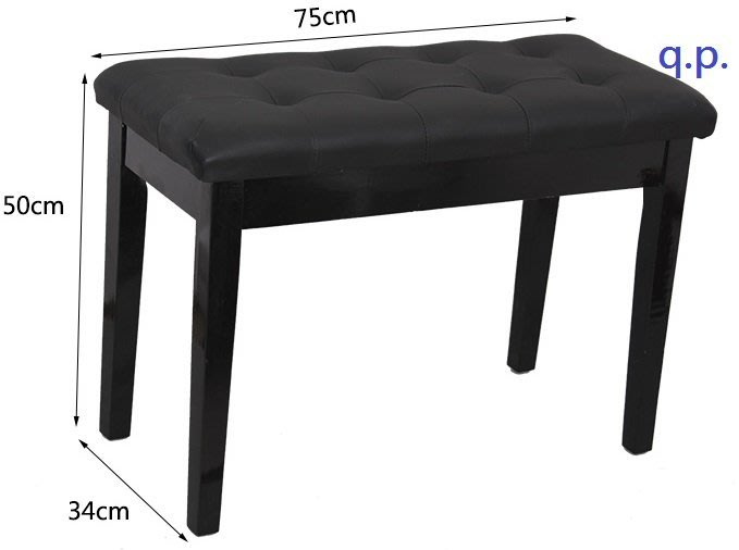 兩人座椅 實木 雙人鋼琴凳 2位連彈椅子 電子琴椅 DIY組裝含譜箱可掀蓋能放樂譜書籍 木質收納箱PU皮革
