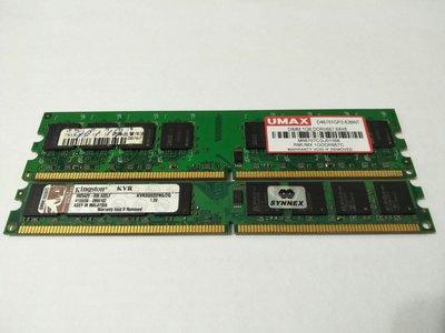 金士頓 DDR2 2G + 世威力晶 DDR2 1G(均雙顆粒)合賣100