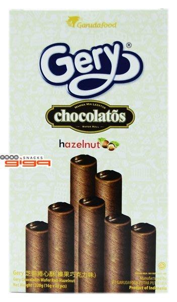 【吉嘉食品】Gery芝莉捲心酥(榛果巧克力) 1盒320公克20入,產地印尼 [#1]{8992775000014}