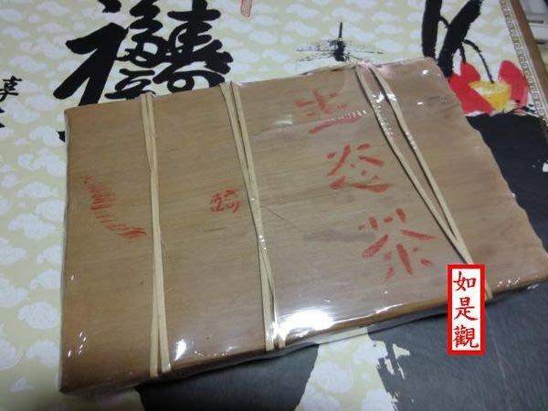 {如是觀---普洱專櫃} 2003年 勐海/大益 福今何董訂製茶  老班章生態茶 1kg大磚
