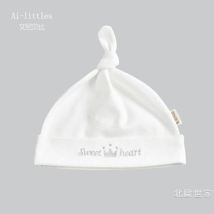 新生兒純棉胎帽寶寶可愛帽子嬰幼兒睡眠帽春秋冬季獨角帽2頂