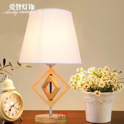【美學】原木制檯燈極簡實木質臥室床頭小...