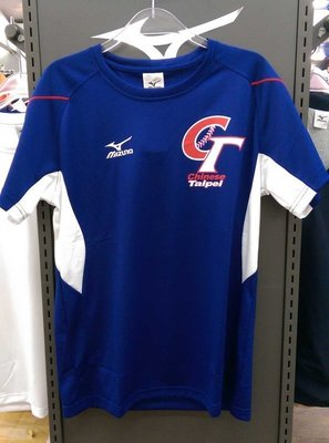 世界棒球賽12強MIZUNO CT美津濃中華隊客場版短袖藍色練習衣(12TC5L2716)可代理燙印名字背號~陳金鋒