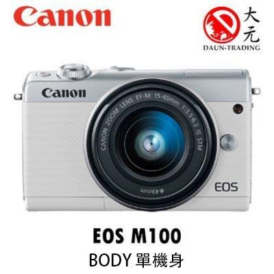 *大元 高雄*【平輸最便宜】CANON EOS M100 BODY 單機身 平輸 黑/白