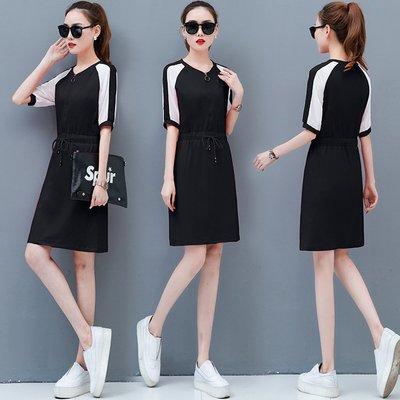 【送禮】修身連身裙大碼女裝韓版夏季新款顯瘦收腰中長款氣質韓版