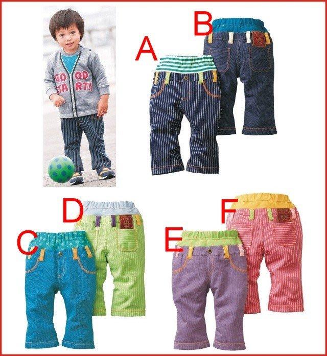 韓版《雙腰百搭款》舒適長褲 (K4-2袋)