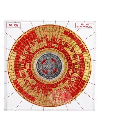 旦旦妙 李居明羅盤自動 香港羅盤綜合盤指南針東定風水專業銅羅盤