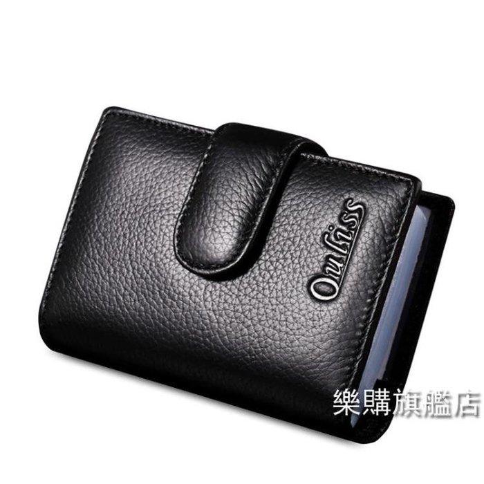 信用卡夾皮質卡包男多卡位商務超薄小皮質信用卡片包夾大容量