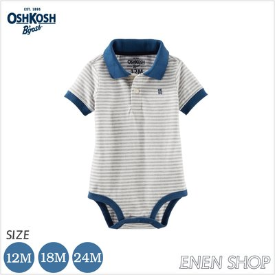 『Enen Shop』@OshKosh Bgosh 灰白條紋款POLO包屁衣 #423C550|12M **零碼出清**