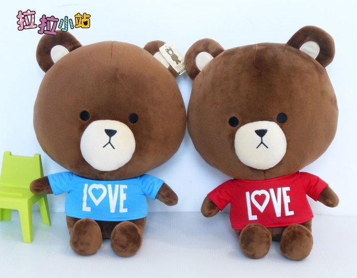 拉拉小站~可愛的小熊大娃娃~小熊玩偶~高33公分~台灣製~正版~TOM熊~熱門商品~情人禮物~