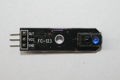 1路尋跡模塊智能小車 紅外循跡探頭循跡傳感器 黑白線檢測