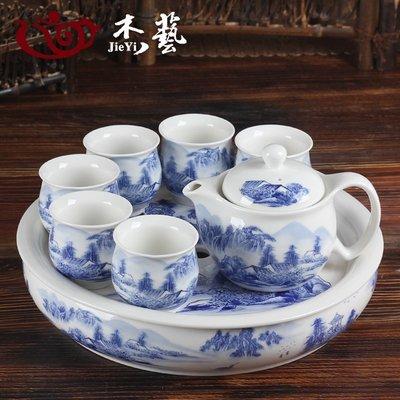 茶具套裝特價整套茶具 景德鎮青花瓷雙層...