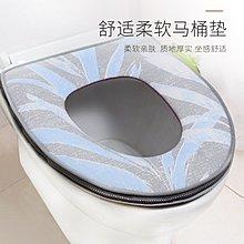 DREAM-馬桶坐墊通用馬桶墊家用坐便套圈墊保暖廁所馬桶套坐便器馬桶墊圈