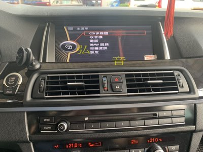 寶馬BMW 大5系列 F10 F11 520i 523I 528I 535I 520D CIC 安卓版觸控螢幕主機導航