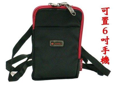【菲歐娜】6076-(特價拍品)COMELY 直立斜背小包/腰包附長帶(紅)6吋