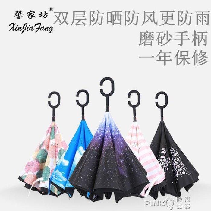 免持式反向傘雙層長柄雨傘男女晴雨折疊兩用傘定制logo反骨傘