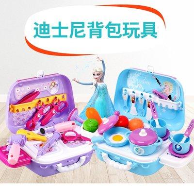 【溜。溜。選物】早教益智迪士尼手提收納玩具 冰雪奇緣化妝包 醫藥箱玩具家家酒