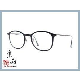 【RAYBAN】RB7051 2077 霧黑色 極輕設計 圓框 義大利製 光學眼鏡 公司貨 JPG 京品眼鏡