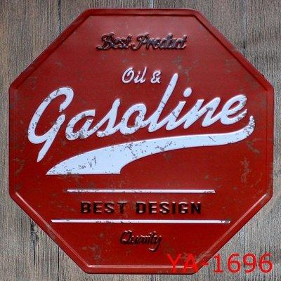 酷雜貨 工業風LOFT 立體浮雕字體圖案八角形裝飾畫鐵皮畫 Gasoline機車行風格標示牌 街頭美式鐵牌壁貼指示牌車牌